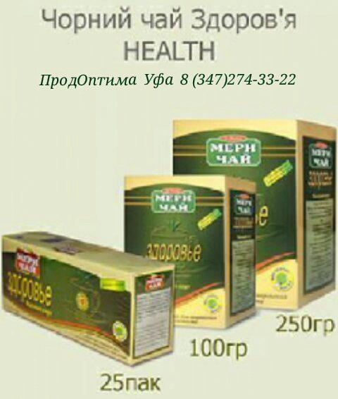 Казахстанский чай в городе уфа, фото 2, башкортостан